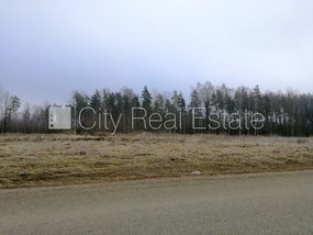 Land for sale in Riga district, Kekava 417610