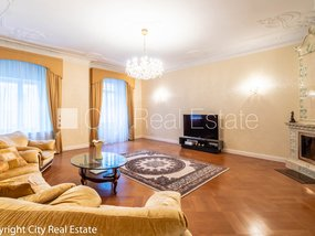 Apartment for sale in Riga, Riga center 421508