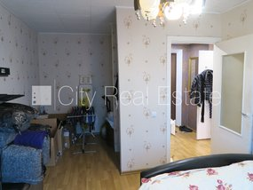 Apartment for sale in Riga, Kengarags 419658