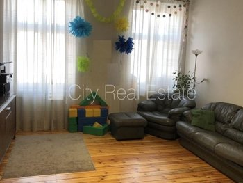 Apartment for sale in Riga, Riga center 421554