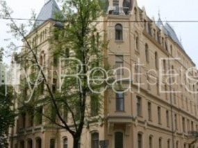Apartment for sale in Riga, Riga center 207970