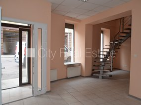 Commercial premises for sale in Riga, Maskavas Forstate