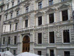 Commercial premises for lease in Riga, Riga center 243275