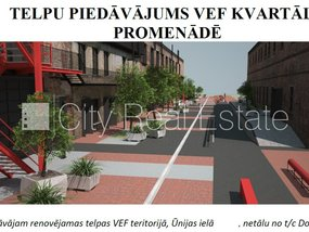 Commercial premises for lease in Riga, Teika 419213
