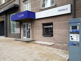 Commercial premises for lease in Riga, Riga center 242270