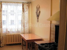 Apartment for sell in Riga, Riga center