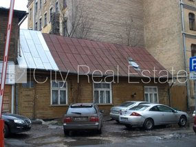 House for sale in Riga, Riga center 295913