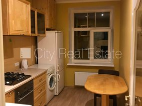 Apartment for rent in Riga, Riga center 423098