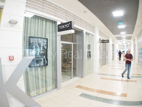 Commercial premises for lease in Riga, Sampeteris-Pleskodale 428817