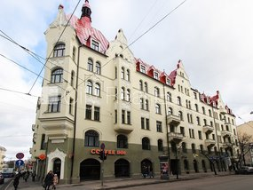 Apartment for sale in Riga, Riga center 420025
