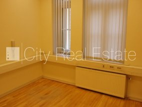 Commercial premises for lease in Riga, Riga center 306381