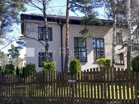 House for sale in Riga, Vecaki 420370