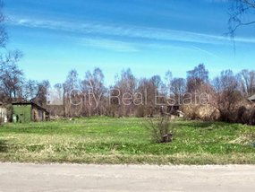 Land for sale in Riga, Kipsala