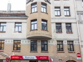 Apartment for sale in Riga, Riga center 423939