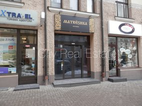 Commercial premises for lease in Riga, Riga center 421499