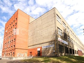 Commercial premises for lease in Riga, Ilguciems