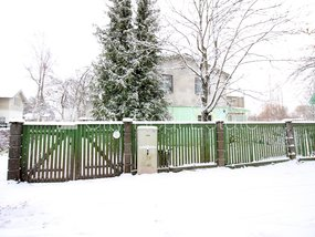 House for sell in Jurmala, Dzintari 416857