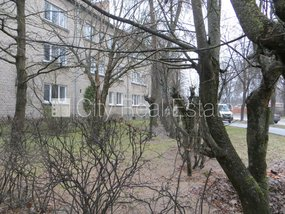 Land for sale in Riga, Ziepniekkalns 422928