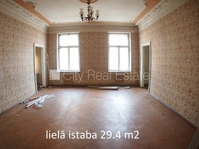 Apartment for rent in Riga, Riga center 418846