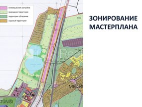 Land for sale in Riga district, Marupes parish 418388