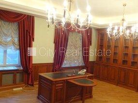 Commercial premises for lease in Riga, Riga center 426278