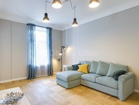 Apartment for sale in Riga, Kipsala 426311
