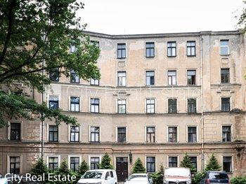 Iznomā komerctelpas Rīgā, Centrā 506992