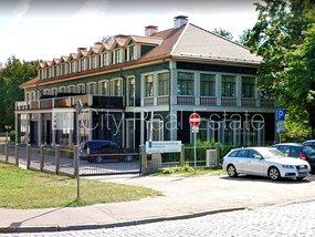 Продают квартиру в Риге, Центре 508256