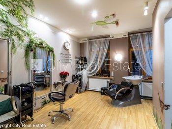 Продают квартиру в Риге, Центре 507780