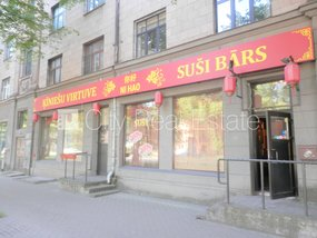 Commercial premises for sale in Riga, Teika 424405