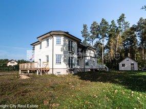 Продают дом в Рижском районе, Стопинской волости