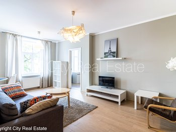 Apartment for sale in Riga, Riga center 506908
